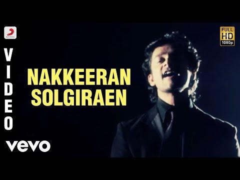 Nakkeeran Solgiraen - Nakkeeran Solgiraen  Video | Nakkeeran ft. Arjun