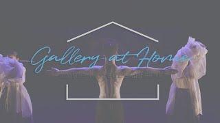 온라인 전시감상 프로젝트 [갤러리 앳 홈Ⅱ-나의길아리랑…