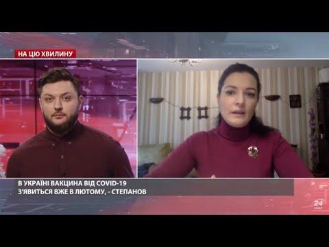 Вакцина від Sinovac для України: Скалецька оцінила чутки про сумнівну якість