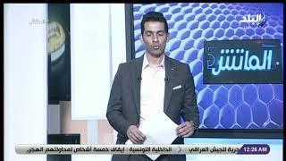 الماتش - هانى حتحوت تعليقا على مداخلة أمير مرتضى منصور: أطول مداخلة فى الحياة لكن مهمة