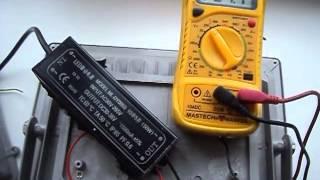 Уличный прожектор на 50 Вт. Замена светодиодного модуля.(Делаю замеры у драйвера (блока питания)- какое напряжение холостого хода? Какое напряжение на драйвере под..., 2013-10-26T06:00:01.000Z)