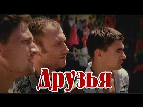 Песня БОМБА!🔥 ВЫ ПОСЛУШАЙТЕ! ДРУЗЬЯ - Эдуард Хуснутдинов