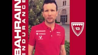 Bahrain Endurance 13 - Launch Joe Gambles