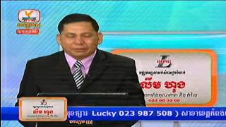 Khmer Daily Express News from HM HDTV on 9 Dec 2013 Part 5