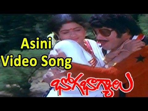 Asini Video Song || Bhoga Bhagyalu Movie || Krishna, Sridevi