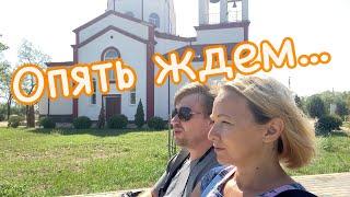 #влог Соня пошла в школу!Прогулка по станице Натухаевская. Храм  Георгия Победоносца