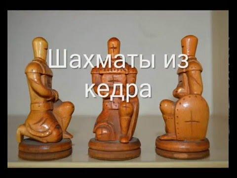 Шахматы. Ускоренный курс резьбы.