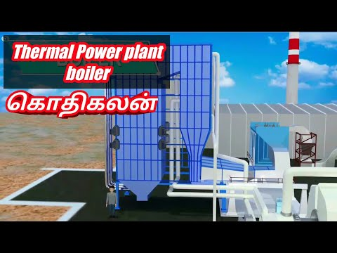 boiler-in-thermal-power-plant-|-கொதிகலன்-|-tamil-|-🔥vijayakrishna-vk🔥|