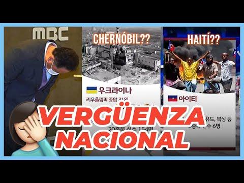 PAPELÓN en la TV COREANA en los JUEGOS OLÍMPICOS 😳 ¿Cómo MBC describió a los países LATINOS?