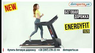Видео о  Беговая дорожка EnergyFIT 1520