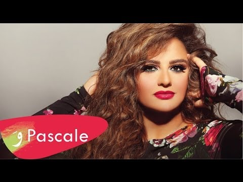 باسكال مشعلاني تعايد محبيها لعام / Pascale Machaalani - New Year Wishes ...