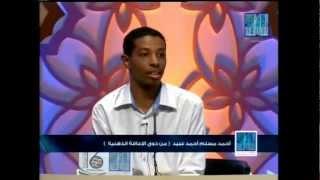 Ahmed Muslim Ahmed Ubaid     احمد مسلم احمد عبيد