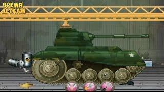 Мультик про танки. Ремонт танка. Военные машины мультфильм. Военная техника #мультфильмы