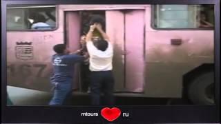 автобус на Кубе в час пик. ЖЕСТЬ!