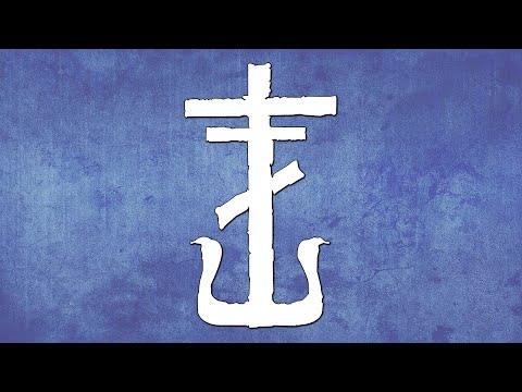 Frnkiero Reading Festival Interview 2015