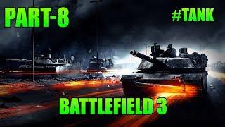 Battlefield 3 Walkthrough   Part 8 Mission 7 Thunder Run BF3 Gameplay 360PS3PC