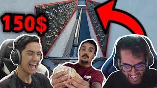 فورت نايت : الثلاثي المتخلففف 😭😭😂💔 الخسران يعطي الفايز 150 دولااار !!💰 | Fortnite