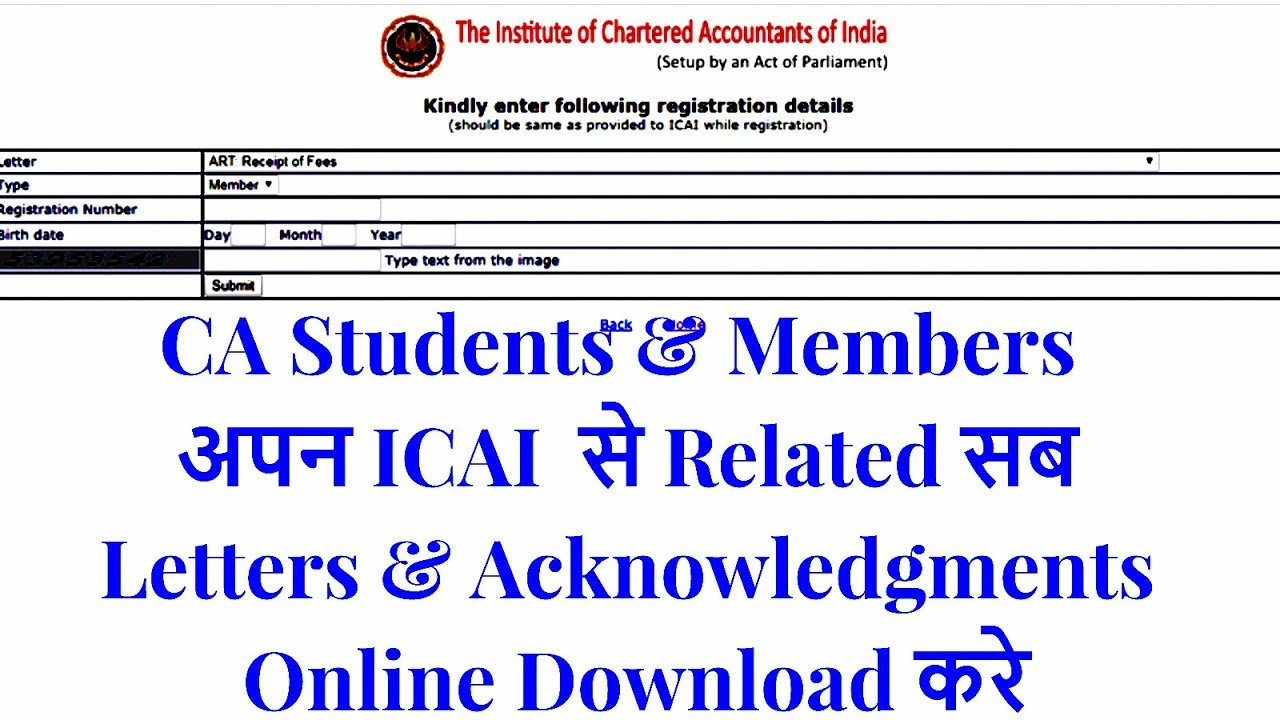 how to download icai letters online youtube