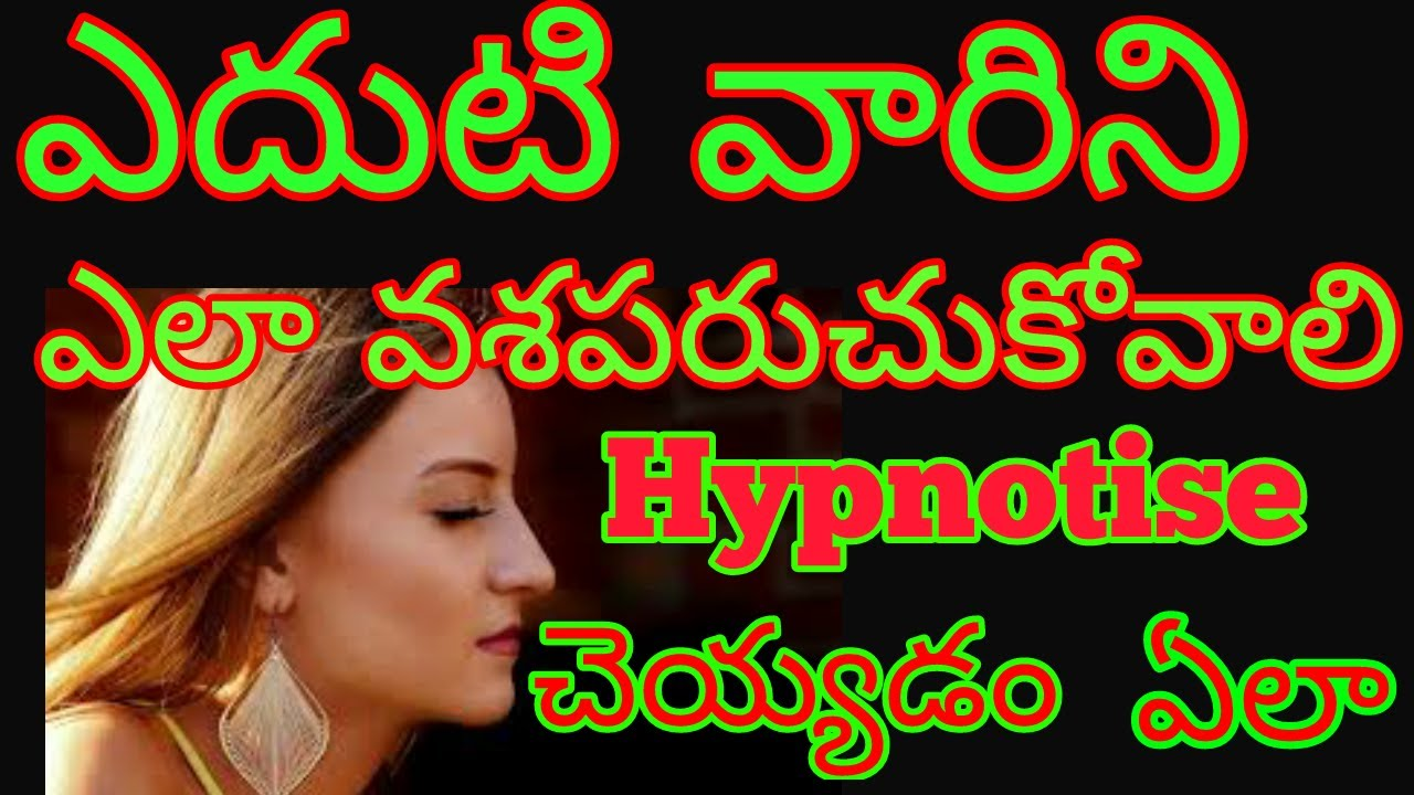 Hypnotism Books Pdf