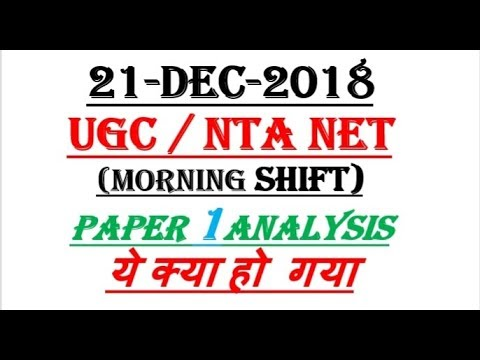 ugc nta net paper 1 analysis morning shift 21-december
