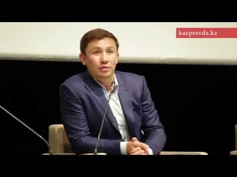 Встреча фанатов Геннадия GGG Головкина в Астане 08.06.2016