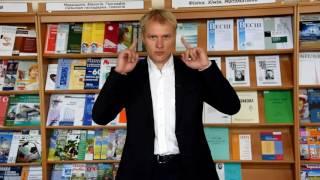 Андрей Беловешкин: обучение здоровью