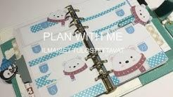 Ilmaiset tulostettavat I Plan with me I viikko 3