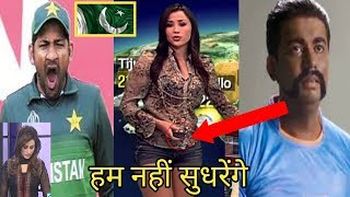 Most Funniest Country In The World | Pakistani Funny New's reporter |Hum pagal