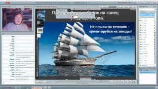 Гороскоп на конец года и подготовка к 2017(, 2016-10-25T09:13:02.000Z)
