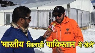 BIG EXCLUSIVE: Virat's a big champion says Shahid Afridi | Sports Tak | Vikrant Gupta