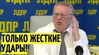 Запад в ШОКЕ! Заявление Жириновского УЖАСНУЛО американцев и их союзников