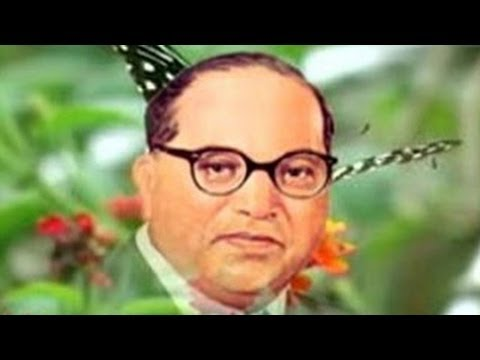 Na Hoga Bhim Paida - Jai Bhim Hindi Song on Dr. Ambedkar