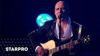 Денис Майданов - Брат. Юбилейный концерт Дениса Майданова в Кремле «Полжизни в пути»