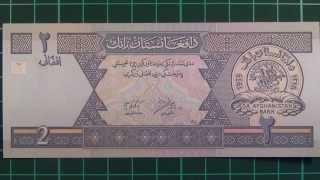 Обзор банкнота АФГАНИСТАН, 2 афгани, 2002 год, Пагман Гарденс, бона, купюра, бонистика, нумизматика,