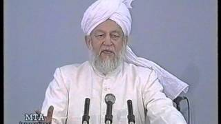 Urdu Khutba Juma on February 13, 1998 by Hazrat Mirza Tahir Ahmad