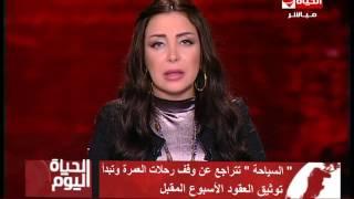 شاهد.. صدمة بين المصريين بعد رفع السعودية أسعار تأشيرات الحج والعمر