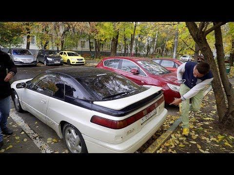 Оживление уникального авто.