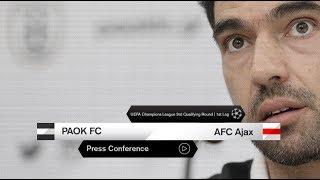 Η συνέντευξη Τύπου του ΠΑΟΚ- AFC Ajax - PAOK TV