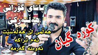 Yadgar Xalid ( Track 4 - Full Halparke ) 9/7/2021 Music : Ata Majid