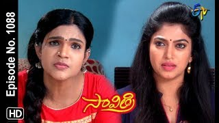 Savithri | 25th September 2018 | Full Episode No 1088 | ETV Telugu