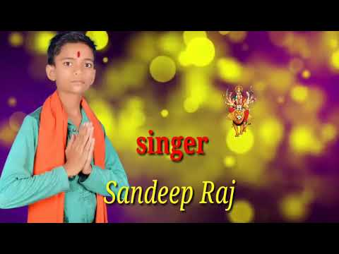 Sandeep Raj New New Bhojpuri Song (2019)