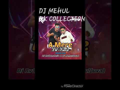 👉A MERE💘 DIL🏹 BATA🔊 DJ 🎶RV👉 AND 🎧DJ MEHUL  RK COLLECTION