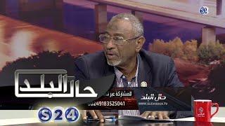 السماح بالتمويل العقاري للمغتربين ... هل سيلبي طموحات السودانيين العاملين بالخارج ؟ - للنقاش