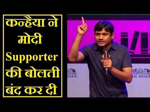 Kanhaiya Kumar Awsome Reply to MODI Supporter