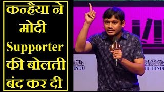 Kanhaiya Kumar Awsome Reply to MODI Supporter