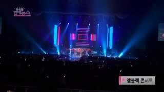 141129 MBLAQ - Stay @ 'Curtain Call' Concert 엠블랙 커튼콜 스테이
