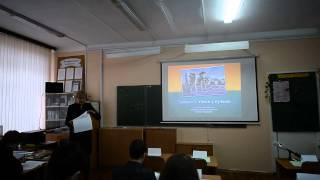 Урок министра образования и науки Хабаровского края