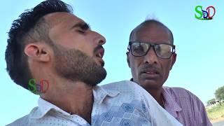 होटल मे फसे नास्ता के चक्र मे | Rajasthani Haryanvi Comedy | भालू की कॉकटेल | Sherda Desi Dude
