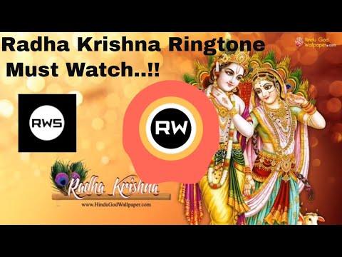 Radha Krishna melody ringtone download (Indian Devotional Music) - [RWS Release] startv