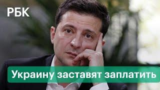 Украину заставят заплатить России. Суд в Лондоне о трех миллиардах долларов близок к завершению